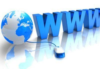 ¿Que tipo de Página Web me conviene?